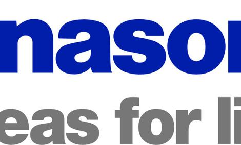 Panasonic przygotuje Waszą kamerę do wakacyjnych wojaży