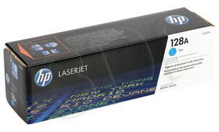 HP CE321A