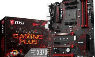MSI X370 Gaming Plus (7A33-011R)