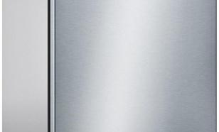 do naczyń 45 Bosch Sps 45II05E A++ Inox !