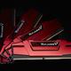 G.Skill Ripjaws V DDR4, 32GB (8GBx4), 3000MHz, CL15, 1.35V (F4-3000C15Q-32GVR)