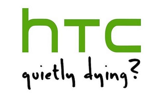 Lustrzane Odbicie HTC 10 - Ostatni Gwóźdź do Trumny?