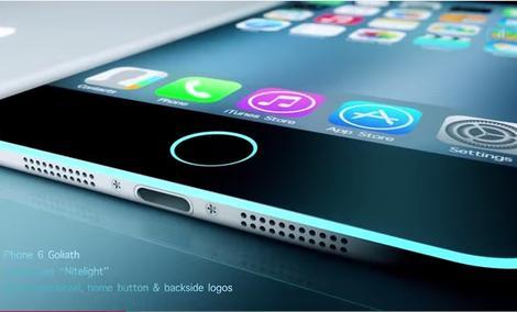 Wizualizacja iPhone 6 - prezentacja...?