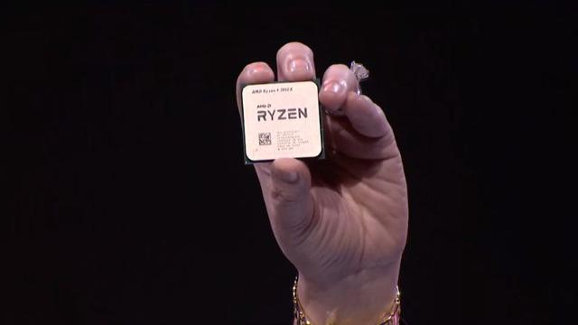 RYZEN 9 3950X - procesor z 16 wątkami AM4