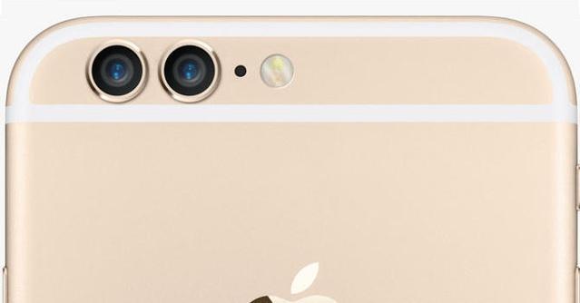 iPhone 7 obiektyw