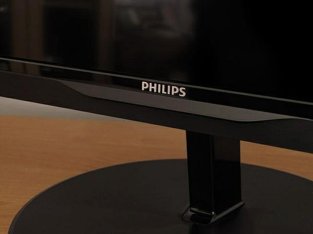 Philips 284E5 fot9