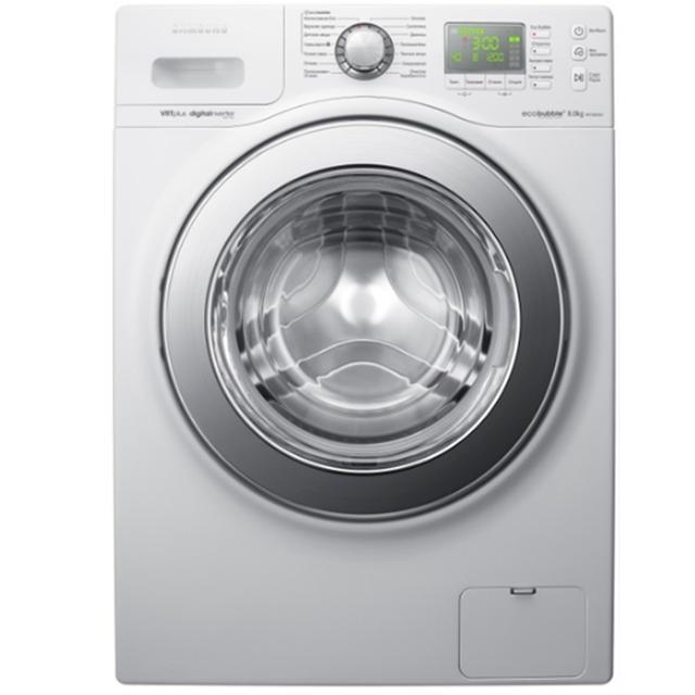 Nowa pralka Samsung Eco Bubble - niezwykła pojemność w wersji slim