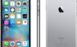 Apple iPhone 6s 128GB Szary (MKQT2PM/A)