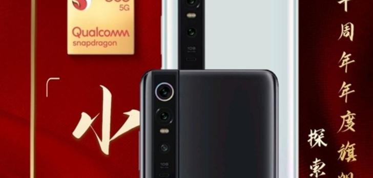 Informacje o Xiaomi Mi 10 to fake - Ale nie wszystkie