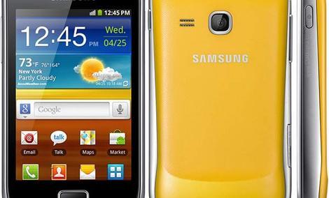 Samsung Galaxy mini 2 - niewielki, ale wydajny telefon komórkowy