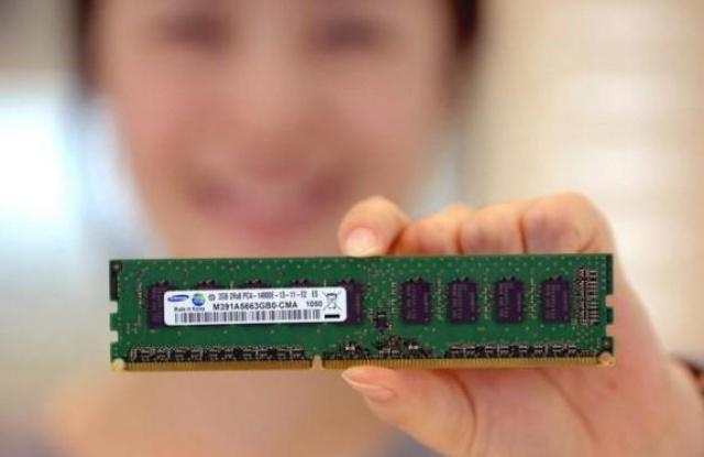 pamięci DDR4