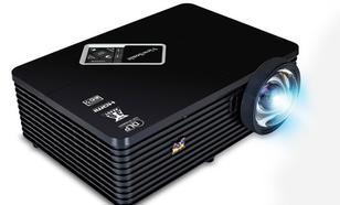 ViewSonic PJD5453S DLP XGA/2500AL/15000:1/2,1kg