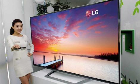 Telewizor LG 3D Ultra Definition