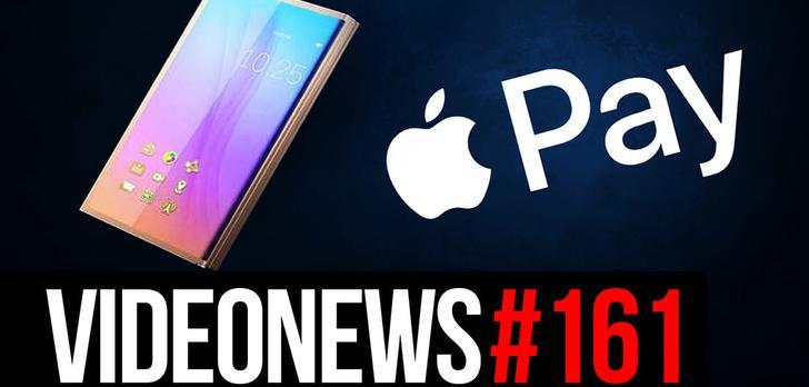 Apple Pay w Polsce, Wyłudził 1,3 Milionów, Składany Smartfon- VideoNews #161