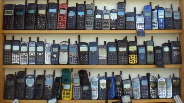 Stare Telefony Komórkowe