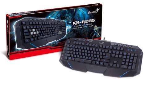 Klawiatura nie tylko dla graczy - Genius prezentuje nową KB-G265