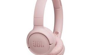 JBL T500 Różowe - do ponad 130 salonów! Atrakcyjne raty!