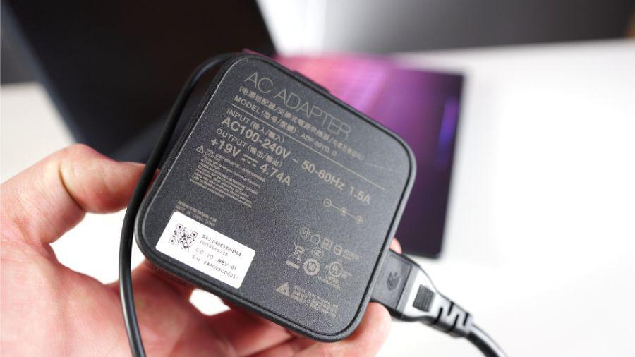 MSI PS63 Modern - ładowarka