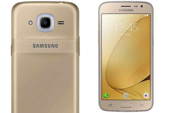 dioda powiadomień od Samsung
