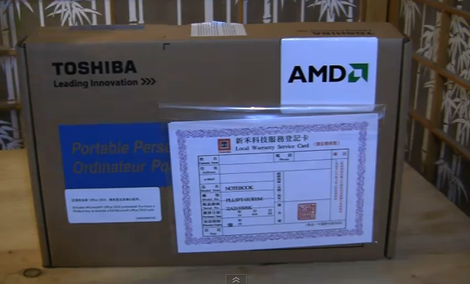 Toshiba NB 550D - unboxing