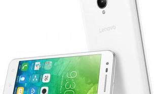Lenovo C2 Power Biały (PA450201PL)