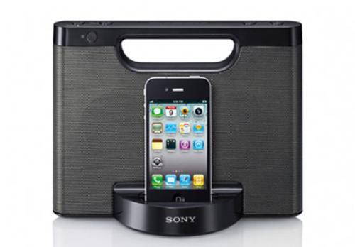 Sony RDP-M5iP