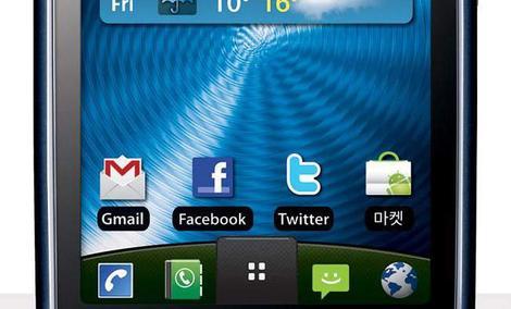 LG Swift Plus - kolejny telefon z Androidem na pokładzie