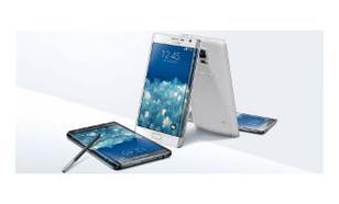 Wyjątkowy Ekran W Samsung Galaxy Note Edge - Lepszy Niż Note 4?