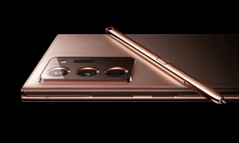 Samsung rezygnuje z produkcji serii Galaxy Note