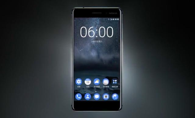 Nokia Powraca na Smartfonowy Rynek z Modelem Nokia 6!