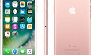 Apple iPhone 7 256GB Różowe Złoto (MN9A2ZD/A)