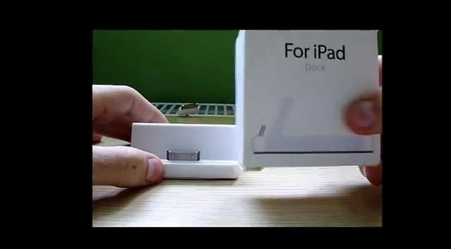 Stacja dokująca dla iPada