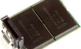 Mach Xtreme Horizontal 32GB SATA (MXSSD2SSLD32G-H)