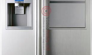 LG Chłodna Elegancja GR-P227XTMA