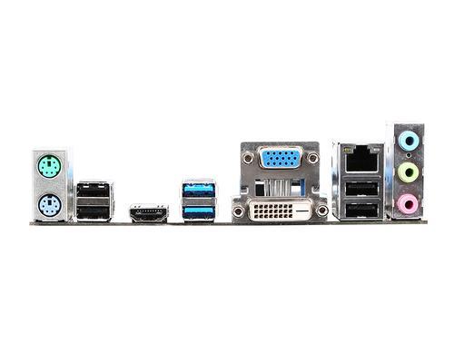 MSI B85M-E45 s1150 B85 4DDR3 USB3/GLAN/8CH uATX
