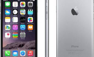 Apple iPhone 6 Szary (MKQT2CN/A)