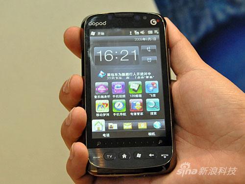 HTC Qilin