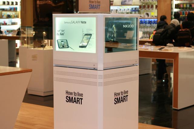 Przezroczyste ekrany LCD