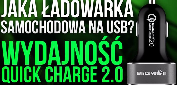 Jaka Ładowarka Samochodowa na USB? Wydajność Quick Charge 2.0