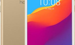 HONOR 7S 16GB/GOLD 51092QPG HONOR