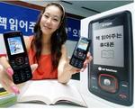 LG LB2900S