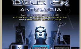 1C Company Deus Ex Antologia