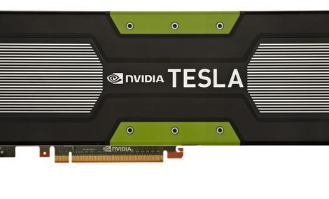 NVIDIA Tesla K40 - najnowocześniejszy akcelerator graficzny od nVidii