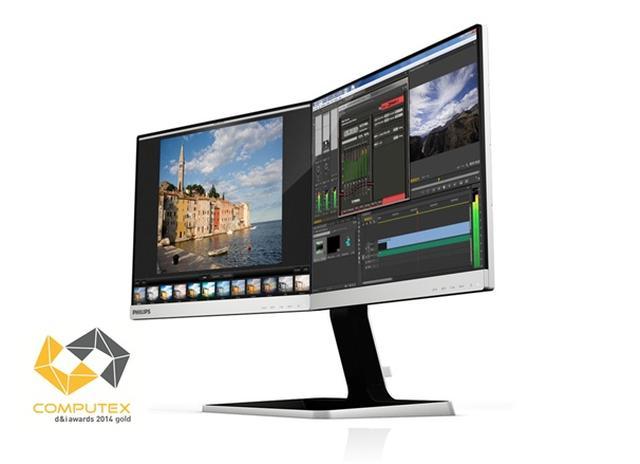 Dwa monitory w jednym? To jest możliwe!