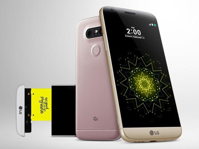 Lg G5 czy jest wart zakupu?