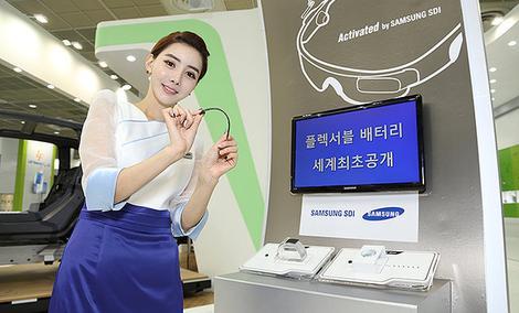 Elastyczna Bateria Od Samsunga