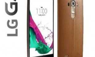 LG G4 32GB Brązowy (H815)