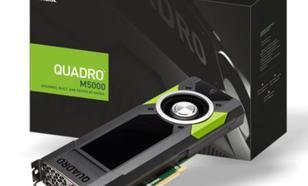 PNY Technologies nVIDIA M5000 Quadro 8GB GDDR5 (256 bit) 4x DisplayPort, DVI-I (VCQM5000-PB)