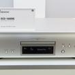 Denon DCD-1600NE