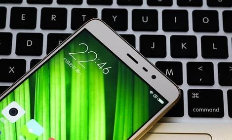 Mocny Sprzęt za Niewielkie Pieniądze - Xiaomi Redmi 3 Pro!